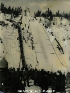Большой кизеловский трамплин в советские годы.