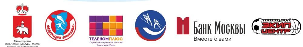РТ-2016_лого спонсоров_2